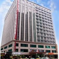 台北天成大饭店
