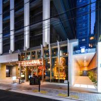 大阪心斋桥由尼森酒店,位于大阪的酒店