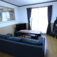 Inari House