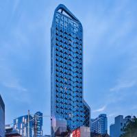 成都壹都锦酒店式服务公寓