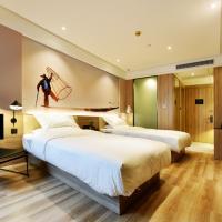 上海樸园酒店