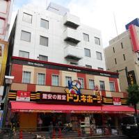 新大久保皇家酒店,位于东京的酒店