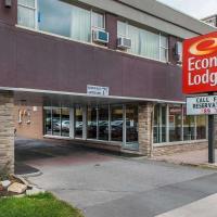 渥太华市中心经济旅馆