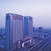 无锡希尔顿逸林酒店,位于无锡苏南硕放国际机场 - WUX附近的酒店