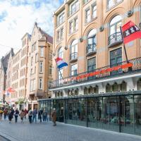 阿姆斯特丹红狮酒店