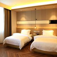 锦江都城广州开发区夏园地铁店酒店,位于广州的酒店