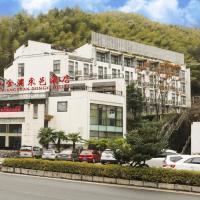 黄山金浦东邑酒店,位于黄山风景区的酒店