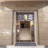 宙斯国际歌剧院酒店