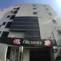 Hotel Orchid (Adult only)
