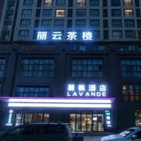 麗枫酒店(绵阳市政府店)