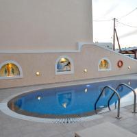 维拉伊里尼公寓式酒店