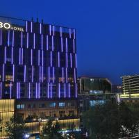 忆泊城市艺术酒店(杭州西湖店),位于杭州的酒店