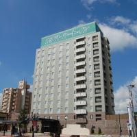 鲁特因酒店 - 北九州市若松站东