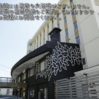 鬼怒川俱乐部锦泉阁酒店,位于日光的酒店
