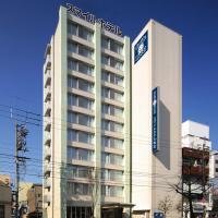 Smile Hotel Matsuyama