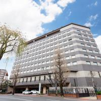Ark Hotel Kumamotojo Mae - Route-Inn Hotels -