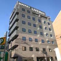 HOTEL LiVEMAX OKAYAMA-WEST