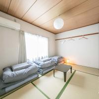 Guest House MEETS Okayama