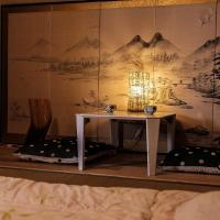 Domir Inari / Vacation STAY 74926