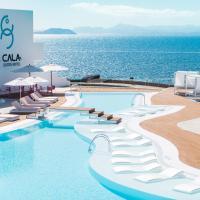 La Cala Suites Hotel - Adults Only,位于普拉亚布兰卡的酒店