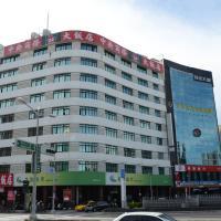 中央商务大饭店