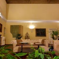 安纳利纳酒店