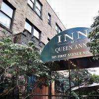 安妮女王酒店