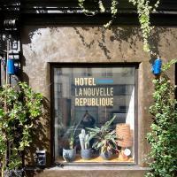 新共和酒店,位于巴黎的酒店