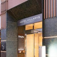 HOTEL HILLARYS Shinsaibashi,位于大阪的酒店