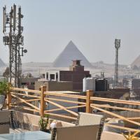 Egy pyramids view,位于开罗的酒店