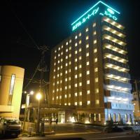 仙台大和国际鲁特因酒店