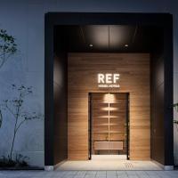 REF Kumamoto by VESSEL HOTELS,位于熊本的酒店