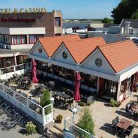 南丁格尔餐厅酒店