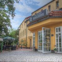 科拉尼克斯博格餐厅酒店
