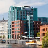 柏林亚美隆亚里安斯普林伯根酒店