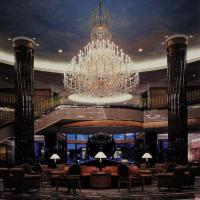 今治国际酒店