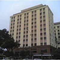 吉隆坡太子酒店