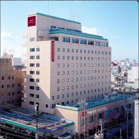 松山奈斯特酒店