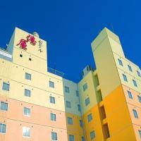 米娜托娅酒店,位于高知的酒店