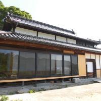 Ogata House
