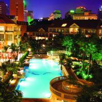 新加坡翠峰园服务式公寓