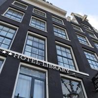 阿姆斯特丹图书馆酒店