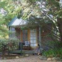 卢米内克斯小木屋别墅