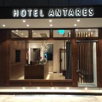 安塔瑞斯酒店