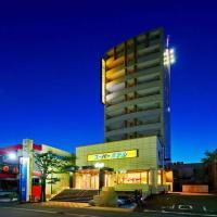 水俣市超级酒店,位于Minamata的酒店