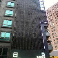 日晖商务旅馆