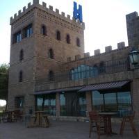 维尼杜斯卡斯蒂略酒庄酒店