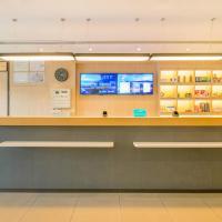 汉庭无锡新加坡工业园酒店,位于无锡苏南硕放国际机场 - WUX附近的酒店