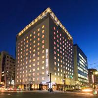 多美迎熊本天然温泉酒店