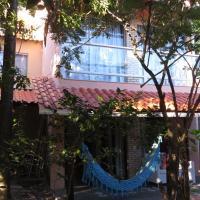 卡萨达思弗洛雷斯旅馆